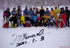 海道の富良野スキー場